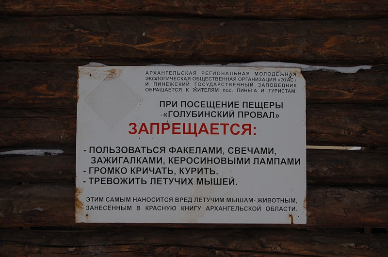 http://img-fotki.yandex.ru/get/11/h-956139-g.1/0_2d7a3_f80c7368_XL.jpg
