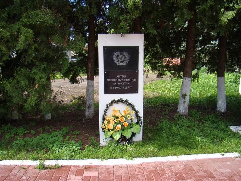 Таруса Памятник жертвам радиационных катастроф