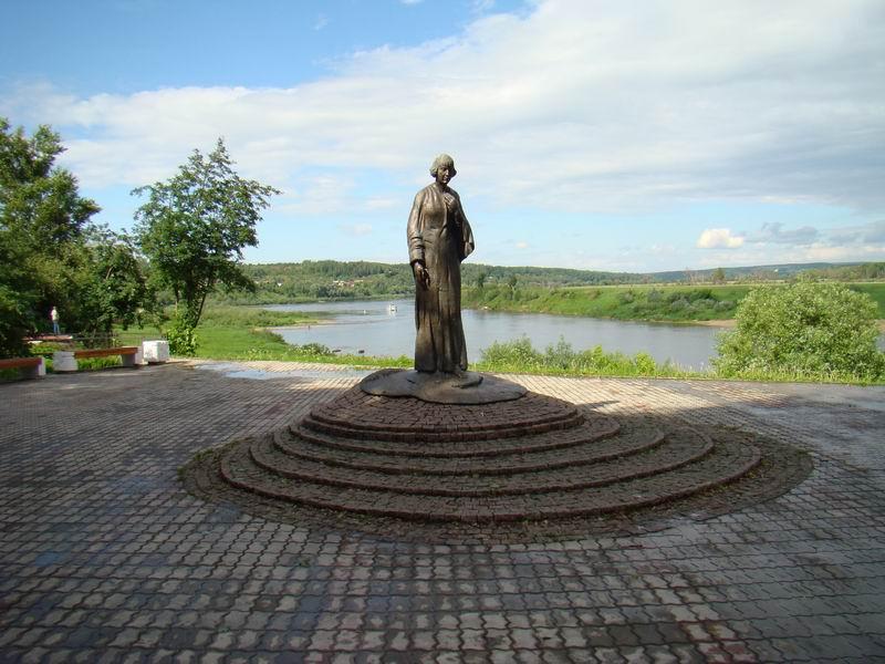 Таруса Памятник М. И. Цветаевой