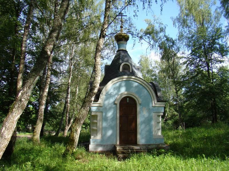 Таруса Часовня Сергия Радонежского