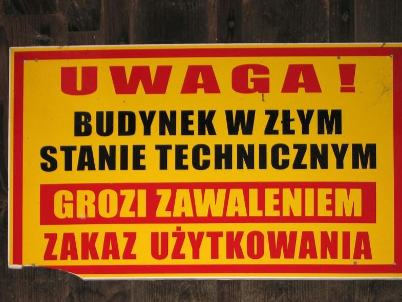 http://vanderer.users.photofile.ru/photo/vanderer/3864344/xlarge/91407377.jpg