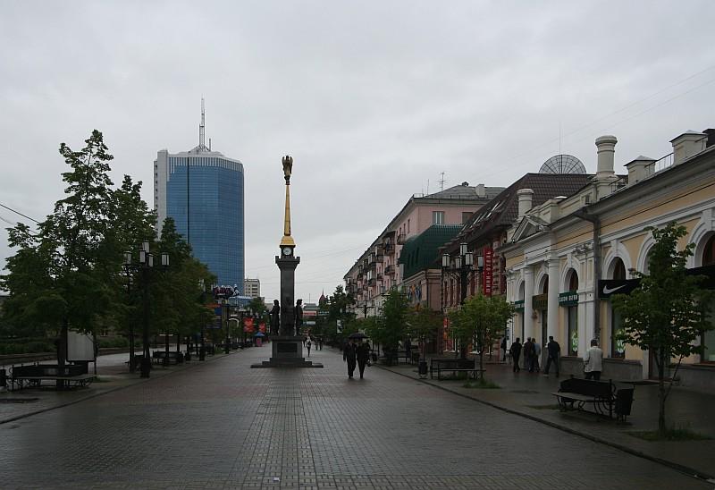 Урало-Сибирский вояж.