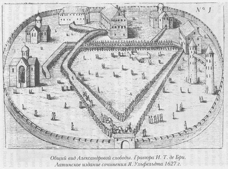 в слободе в 1564 г.,