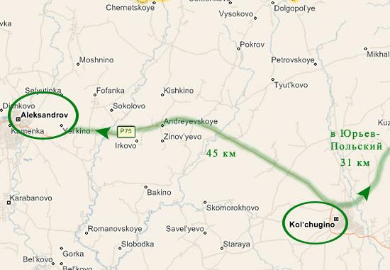 Трасса Е105: отрезок Торжок - Тверь
