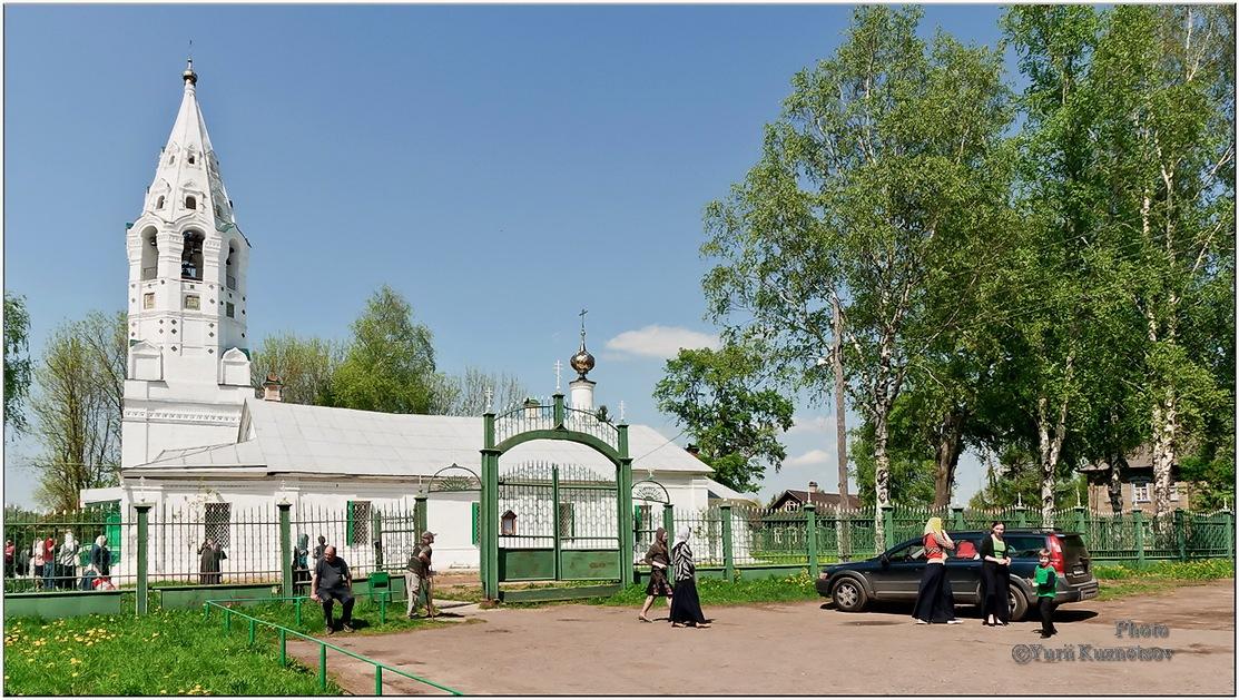 Покрова. 1654