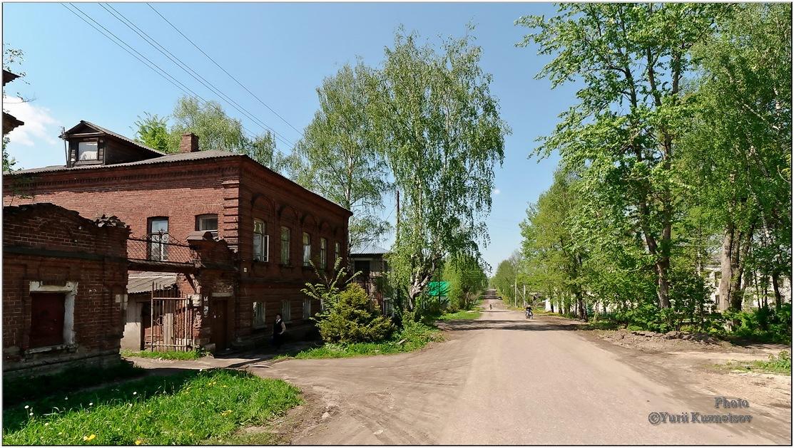 ленин, красный дом