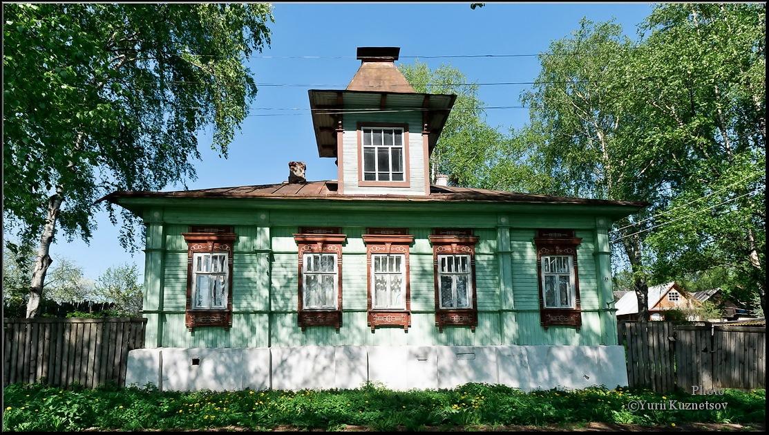 Боян-Боян - Модерн
