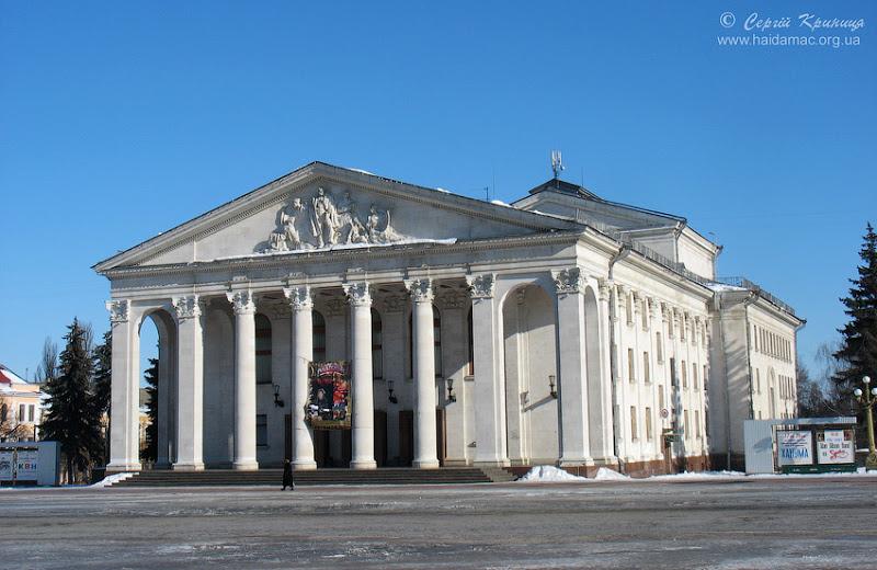 обласний театр