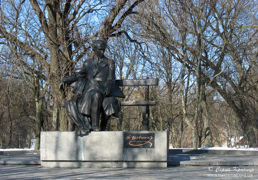 пам'ятник Шевченку на Валі