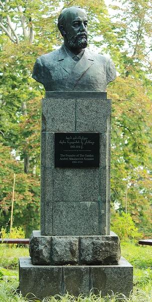 могила основателя Батумского ботанического сада А.Н.Краснова