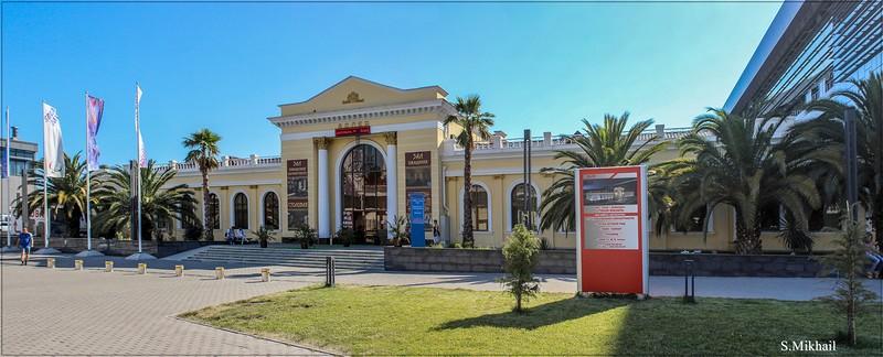 Старый вокзал в Адлере